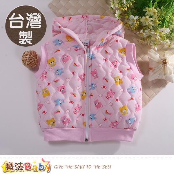 魔法Baby 嬰幼兒外套 台灣製鋪棉輕量兒童連帽背心外套 k60800
