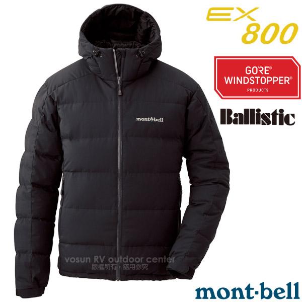 【MONT-BELL 日本】男新款 800FP PERMAFROST LT DOWN 輕量防潑水羽絨外套/夾克.防風夾克.禦寒大衣/Windstopper防風透氣/1101501 黑