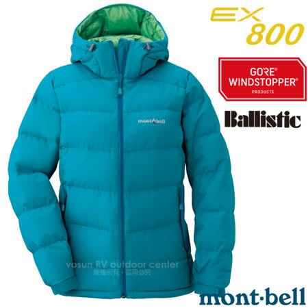 MONT-BELL 日本 輕量防潑水羽絨外套