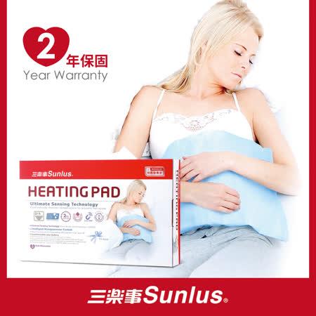 Sunlus三樂事LED暖暖熱敷墊(中)