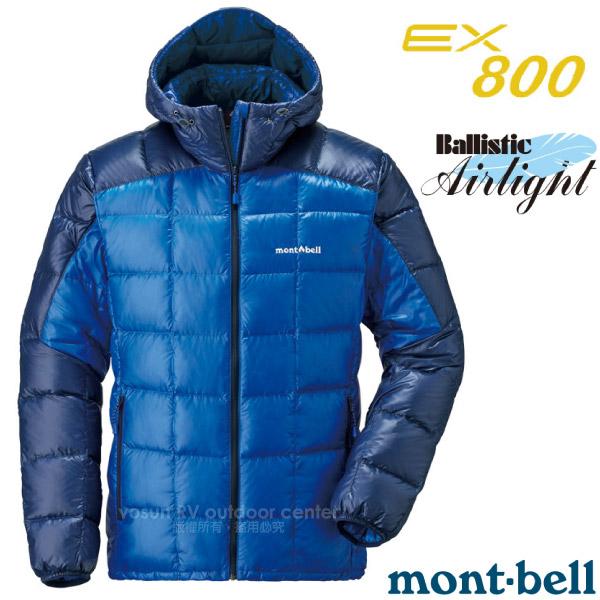 【MONT-BELL 日本】男款 800FP 超輕保暖羽絨夾克/Superior 鵝絨外套.輕量防風夾克.禦寒大衣/質輕保暖.舒適透氣_1101464 藍