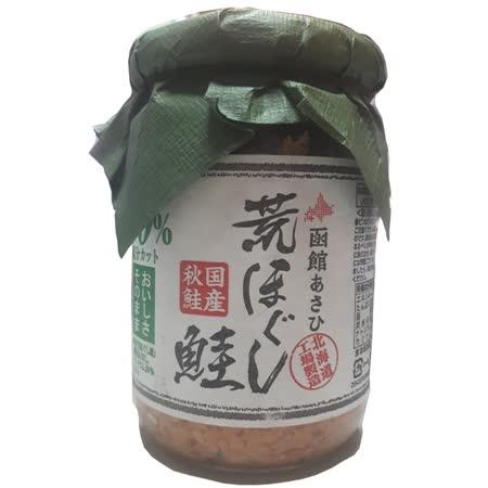 【朝日】函館鮭魚鬆 110g-減鹽