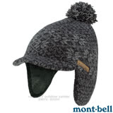 【MONT-BELL 日本】新款 WOOL AURORA CAP SNOW 100%天然羊毛針織保暖護耳帽(內層柔軟刷毛).遮陽帽簷毛線帽/登山賞雪/1108834 碳灰