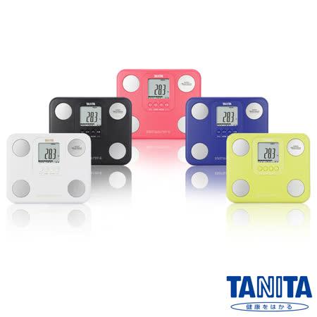 日本TANITA 七合一 輕巧體組成計