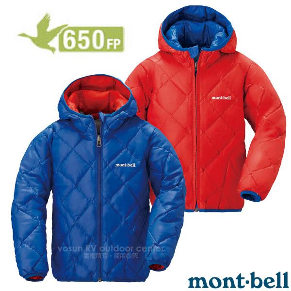 【MONT-BELL 日本】兒童款 650Fill PARKA 超輕雙面羽絨連帽外套/輕量防風夾克.禦寒大衣/質輕保暖.舒適透氣.防污耐用/1101488 藍/紅