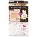KANEBO佳麗寶 COFFRET D'OR光透裸肌保濕粉餅UV限定組A (三麗鷗聯名限定版)