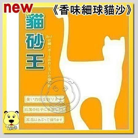 貓砂王 雙倍吸力細球貓砂36入