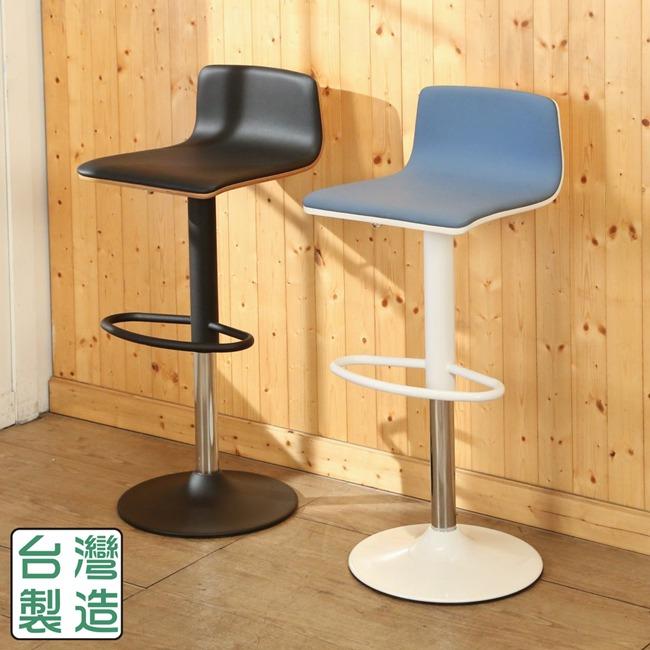 BuyJM艾維亞皮面雙色曲木吧台椅/高腳椅