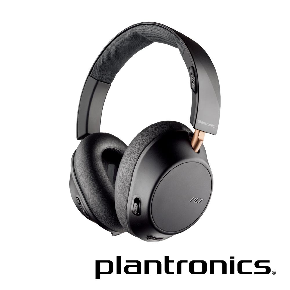 繽特力 Plantronics BackBeat GO 810 主動降噪藍牙音樂耳機 石墨黑