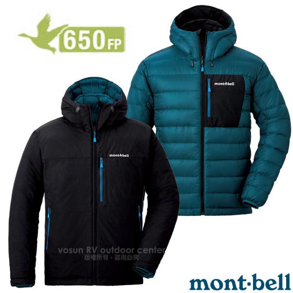【MONT-BELL 日本】男款 650Fill COLRADO 超輕雙面羽絨連帽外套/輕量防風夾克.禦寒大衣/質輕保暖.舒適透氣.防污耐用/1101492 黑/汽油藍