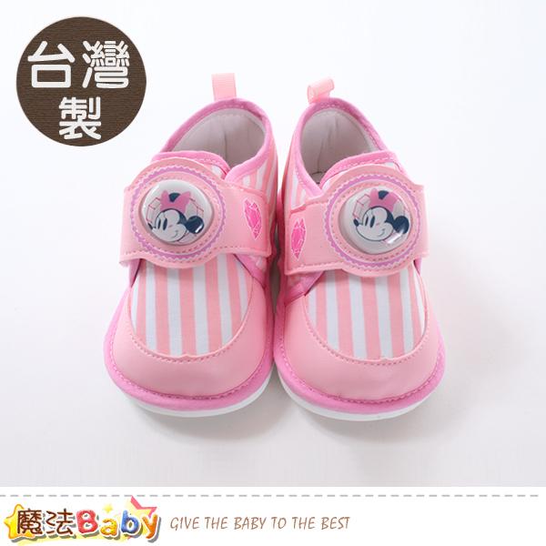 魔法Baby  女寶寶鞋 台灣製迪士尼米妮正版閃燈嗶嗶鞋 sk0562