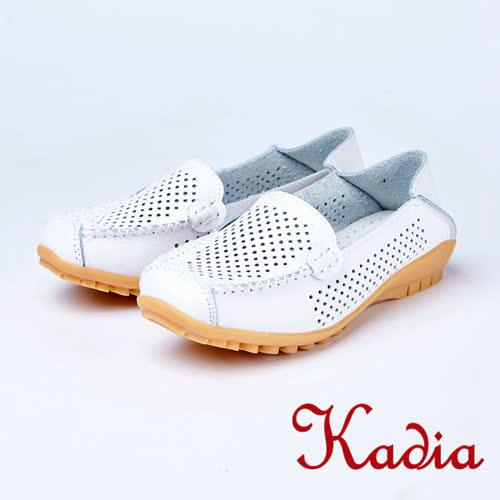 kadia.舒適柔軟牛皮洞洞包鞋(8036-00白色)