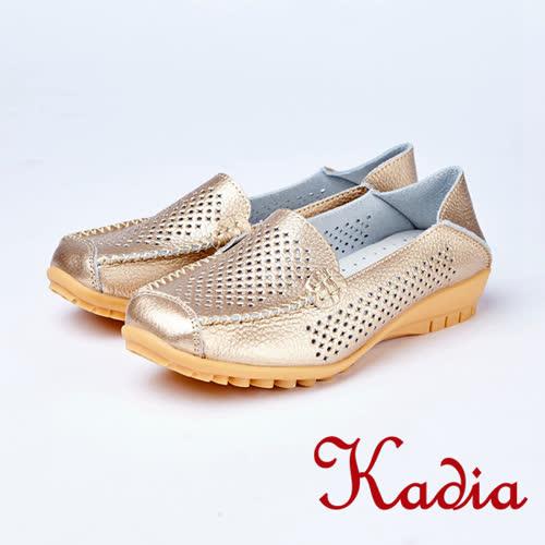 kadia.舒適柔軟牛皮洞洞包鞋(8036-20金色)