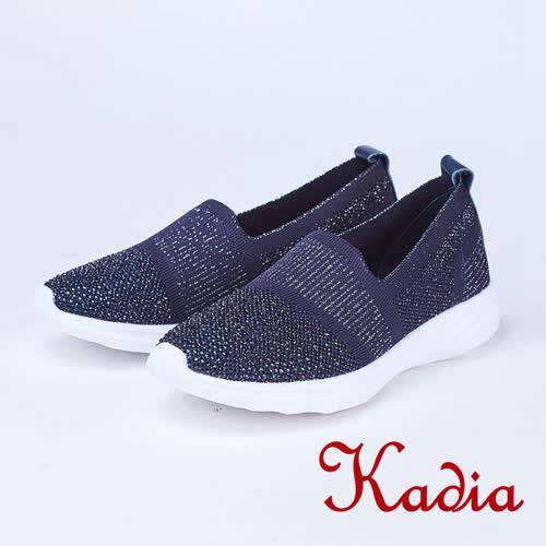kadia.休閒時尚 水鑽透氣休閒鞋(8513-55藍色)