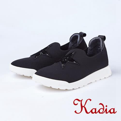 kadia.休閒時尚 星星透氣休閒鞋(8514-95黑色)