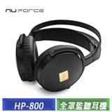 (福利品) Nuforce HP-800 全罩式監聽耳機