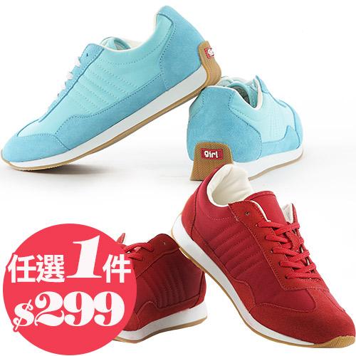 【TOP GIRL】繽紛帆布鞋/懶人休閒鞋 均一價299