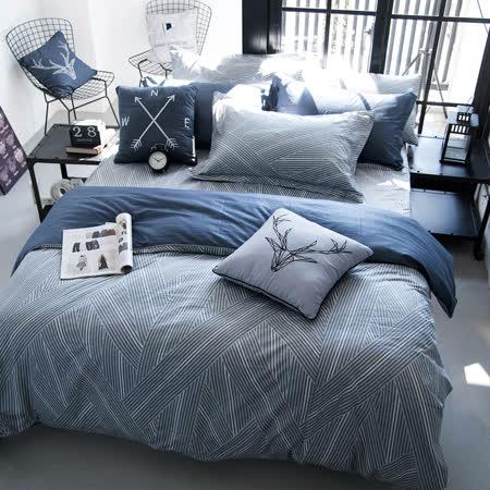 OLIVIA 《 波賽頓 灰 》 單人床包美式枕套兩件組
