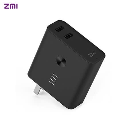 ZMI紫米 智能二合一  有插頭的行動電源