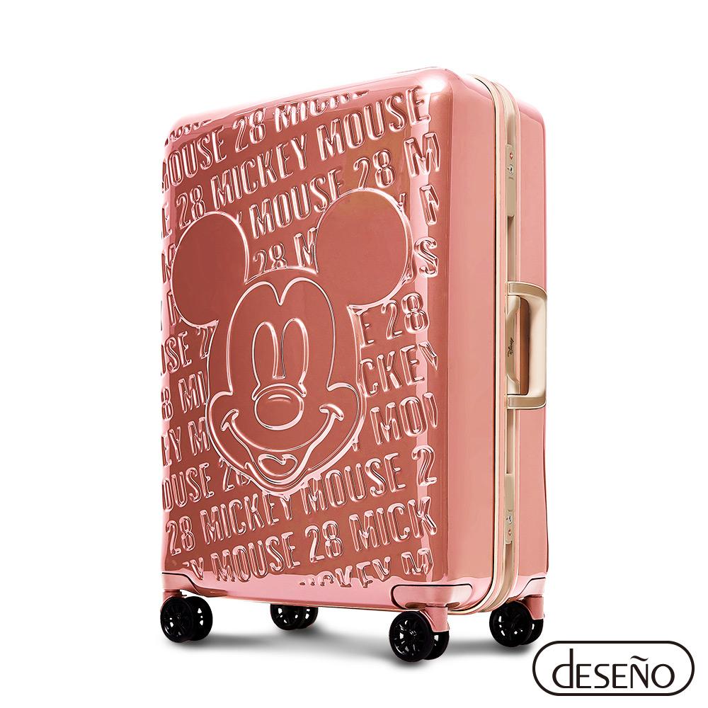 Disney 皇家米奇復刻款24吋浮雕系列行李箱-玫瑰金