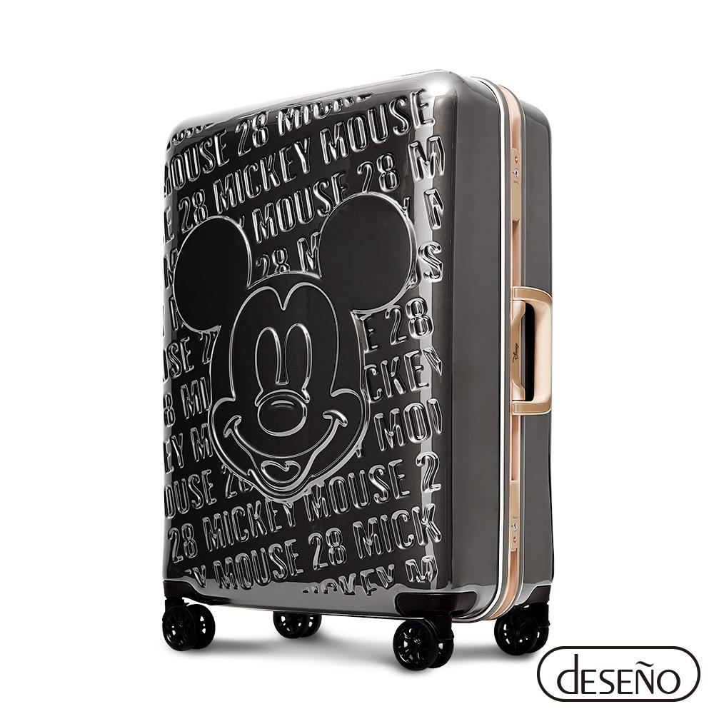 Disney 皇家米奇復刻款24吋浮雕系列行李箱-鈦灰