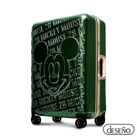 Disney 米奇復刻款 28吋浮雕系列行李箱