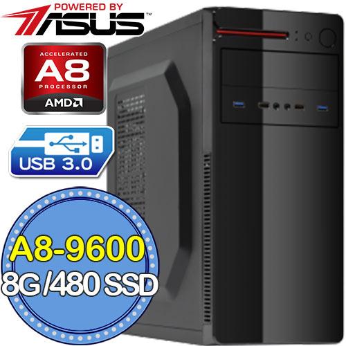 華碩A320平台【深淵訪客】APU 四核 SSD 480G效能電腦