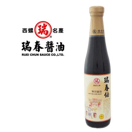 瑞春 黑豆醬油(十二瓶入)