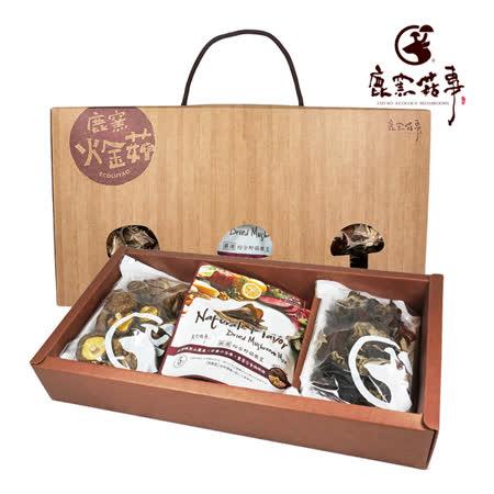 鹿窯菇事 圓滿禮盒(120g/盒)