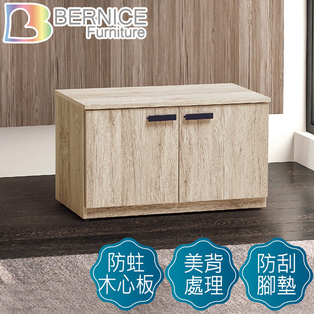 Bernice-米菲2.7尺二門坐式鞋櫃/穿鞋椅