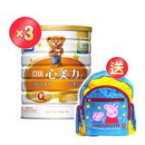 亞培 心美力 4號High Q Plus(1700gx3罐)+(贈品)亞培 粉紅豬小妹造型後背包