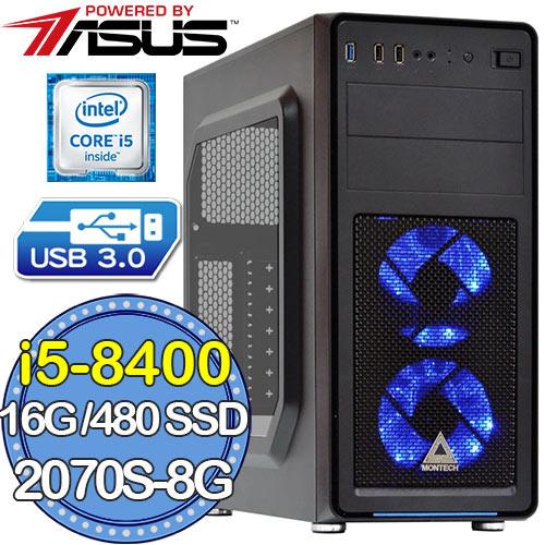 華碩B360平台【閃靈武裝】i5六核 RTX2070-8G獨顯 SSD 480G效能電腦