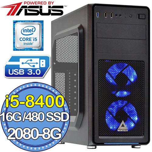 華碩B360平台【閃靈風暴】i5六核 RTX2080-8G獨顯 SSD 480G效能電腦