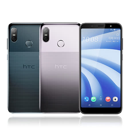 HTC U12 life (6G/128G)全螢幕八核心6吋雙卡機※送保貼+保護套※