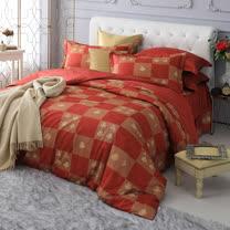 MONTAGUT 精梳棉雙人五件式鋪棉床罩組