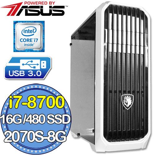 華碩B360平台【未來導師】i7六核 RTX2070-8G獨顯 SSD 480G效能電腦