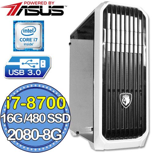 華碩B360平台【未來御史】i7六核 RTX2080-8G獨顯 SSD 480G效能電腦