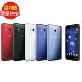 福利品 HTC U11 銀藍(128G) 4G 九成新