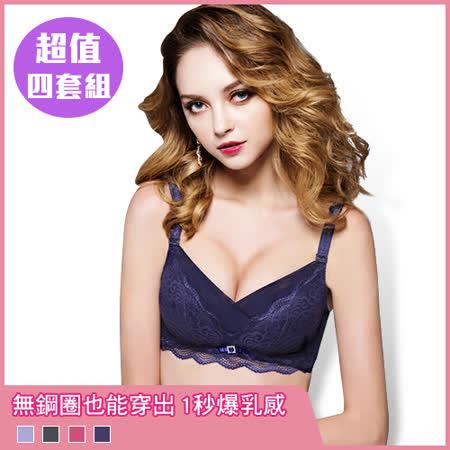 TJP爆乳感 蕾絲美胸B-E罩內衣