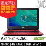Acer A311-31-C26C 11.6吋HD/N4000/Win10 紅色筆電-加碼送原廠無線滑鼠+保溫杯+雙人牌指甲剪