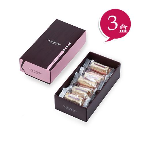 【糖村SUGAR&SPICE】時尚輕巧伴手禮-法式牛軋糖 250g x3盒