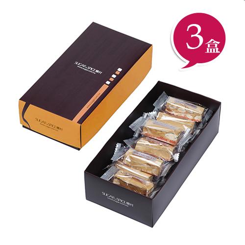 【糖村SUGAR&SPICE】QC03-1時尚輕巧伴手禮-太妃牛軋糖250g x3盒
