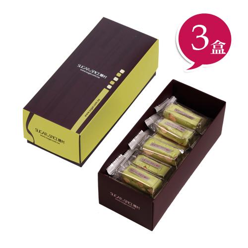 【糖村SUGAR&SPICE】時尚輕巧伴手禮-抹茶牛軋糖 180g x3盒