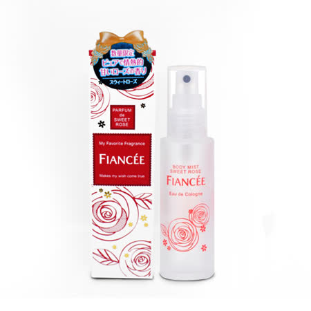 【FIANCEE】Body Mist  sweet rose 身體噴霧