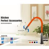 金德恩 台灣製造 廚房專用 One Touch觸控省水 360度自由調整軟式冷熱兩用水龍頭/省水閥/HP3065