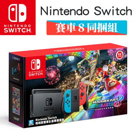 任天堂Switch主機+ 瑪利歐賽車8 豪華版