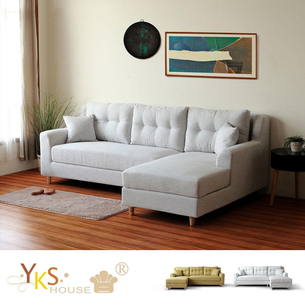 【YKSHOUSE】潘朵拉L型布沙發-獨立筒版(兩色.左右型可選)