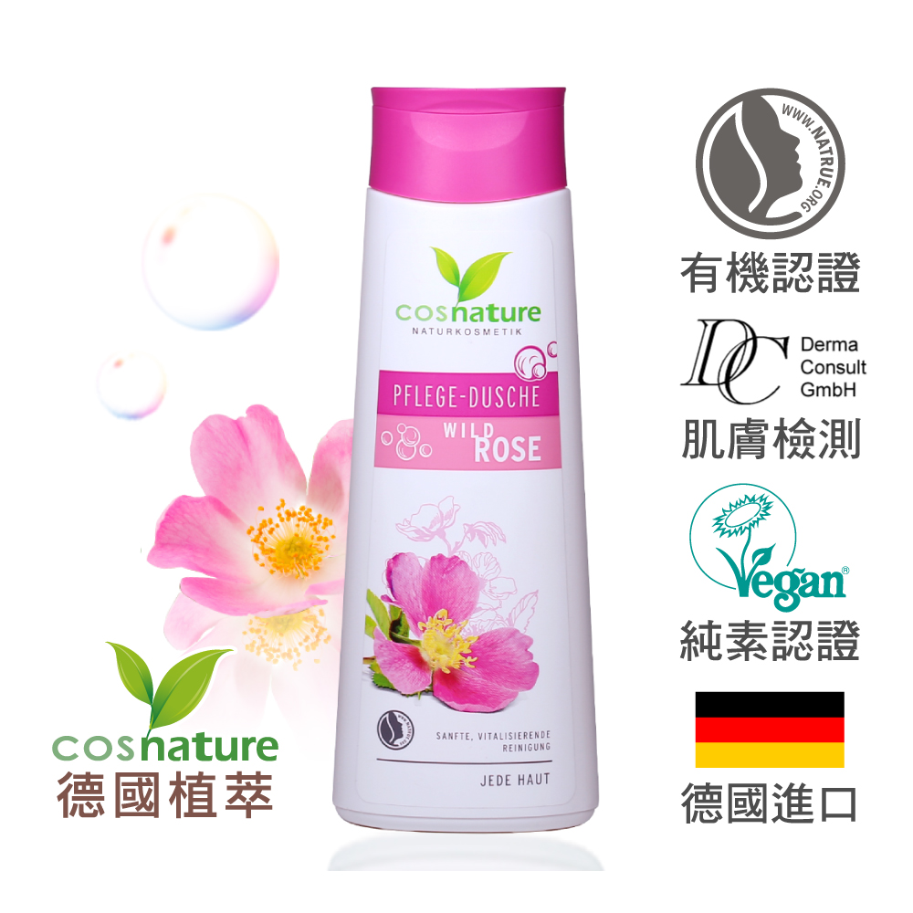 cosnature 德國植萃 玫瑰水潤淨白沐浴露 (250ml)