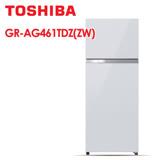 【TOSHIBA 東芝】409L雙門變頻冰箱(鏡面貝殼白) GR-AG461TDZ(ZW)