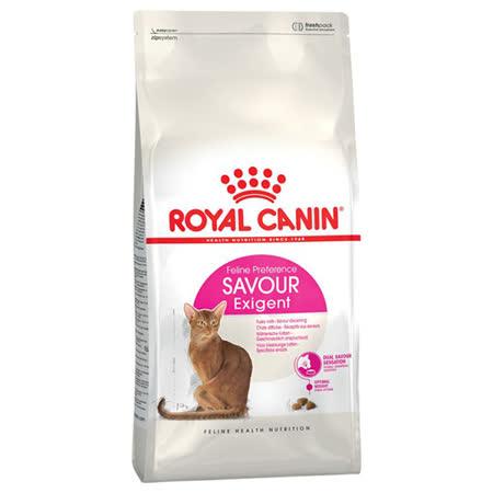 法國皇家 極度挑嘴貓2公斤x2包